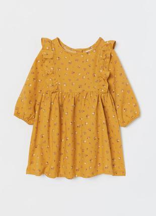 Платье желтое с рюшами воланами со зборочками 86 см цветочное