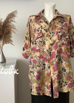 Стильна шовкова блуза блузка сорочка рубашка