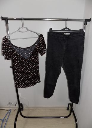 Классные джинсы скинни блуза вискозная в подарок
