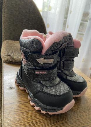 Ботинки,сапожки на девочку