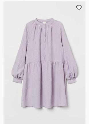 Сукня h&m нова