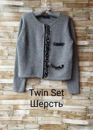Twin set. пиджак/кардиган. премиум класс. шерсть. серый.