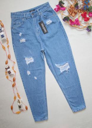 Шикарные трендовые джинсы мом с рваностями высокая посадка boohoo 🍒🍓🍒