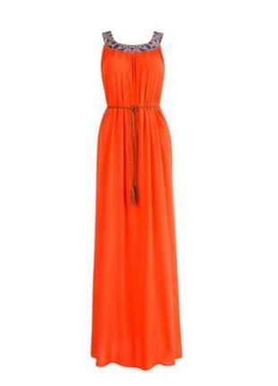 Платье сарафан оранжевое avon