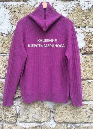 Мягкий кашемировый свитер cashmere collection