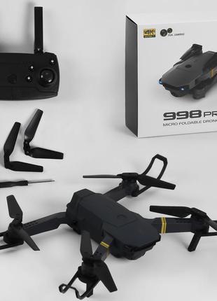 Квадрокоптер с 2 камерами 998