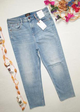 Мега классные стрейчевые джинсы бойфренд с рваностями высокая посадка f&f 🌹👖🌹
