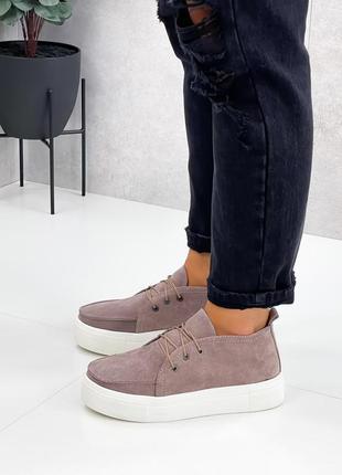 Криперы туфли натуральные