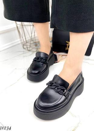 Туфли женские демисезонные ботинки кожаные