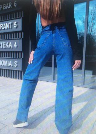 Брюки-джинсы-трубы(широкие джинсы)-с высокой посадкой и необработанным низом+ потертости-12 размер