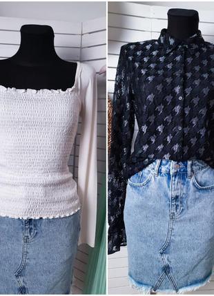 2 блузы вместе дешевле!