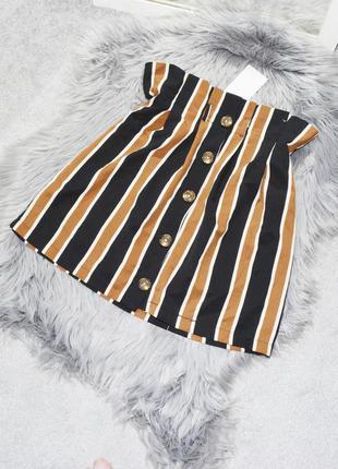 Новая полосатая юбка primark