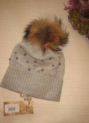 Зимняя шапка с бомбоном /помпоном, шерсть 100%