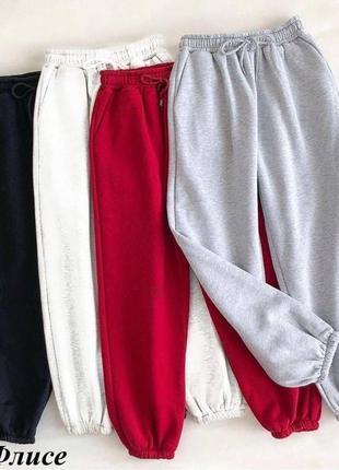 Распродажа! джоггеры штаны спортивные на флисе