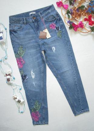 Мега шикарные джинсы мом с вышивкой высокая посадка tu 🍒🍓🍒