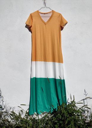 Длинное трёхцветное платье
