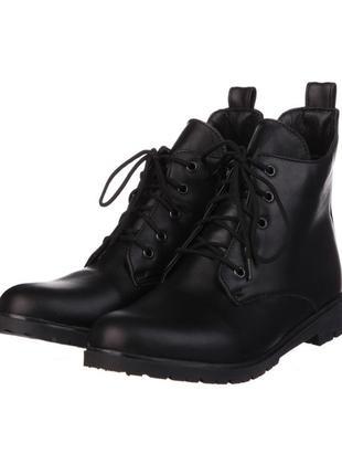 Натуральная кожа ботинки демисезонные