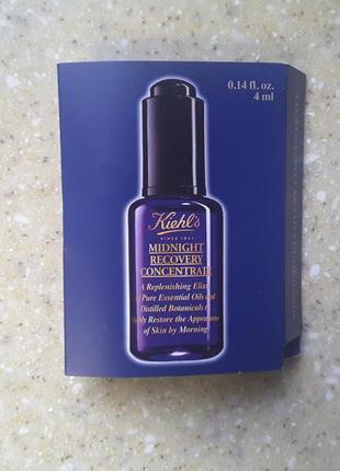 Kiehl's ночной восстанавливающий концентрат для лица midnight recovery concentrate-4ml