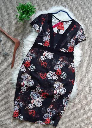 Роскошное платье футляр