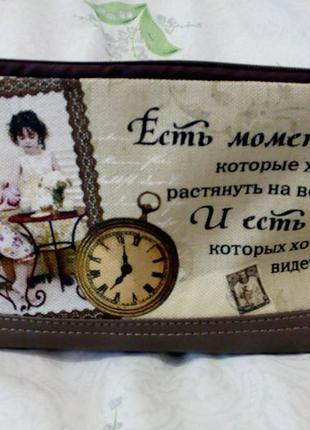 Косметичка «lovely»
