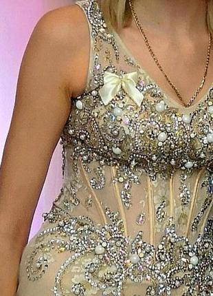 Вечірніє плаття