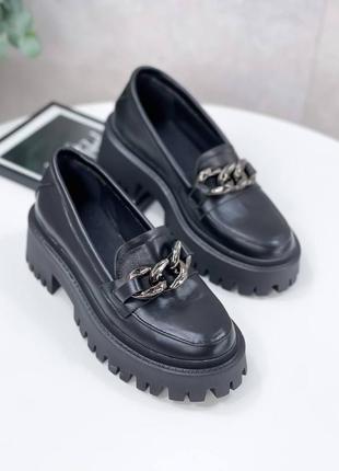 Туфли лоферы натуральные
