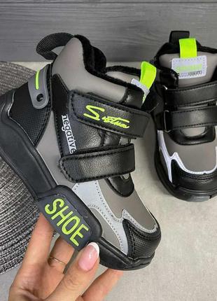 Демисезонные ботиночки для мальчиков