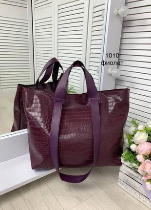 Новая сумка шоппер под кожу рептилии