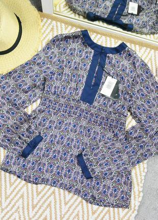 Новая сатиновая блуза papaya