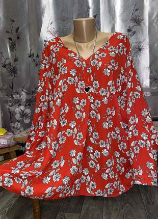 Яркая ,очень красивенная блуза