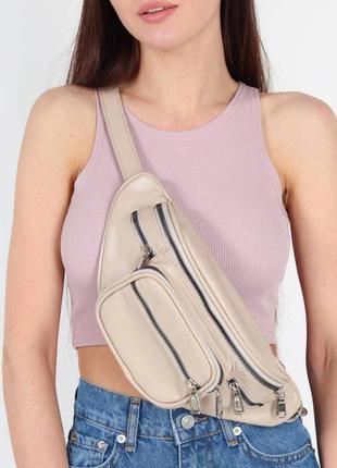 Поясная сумка с кармашками
