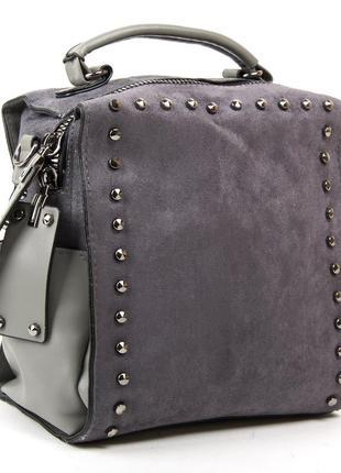 Молодежная женская сумка-рюкзак из искусственной замши