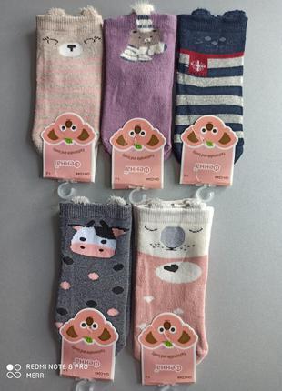 Махрові носки на 12-18м