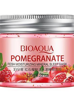Ночная маска для лица bioaqua pomegranate fesh moisturizing mineral sleep mask с экстрактом граната, 120 г