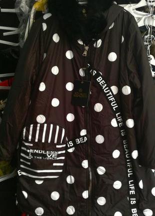 Женская куртка курточка турция darkwin пуховик бомбер большого большой размер великий розмір туреччина 50 52 54 56 58 60 62 64 66 68 70 72
