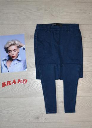 Стильные скинни джинсы  джеггинсы с высокой посадкой1