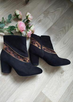 Осеннее ботинки р 41-43