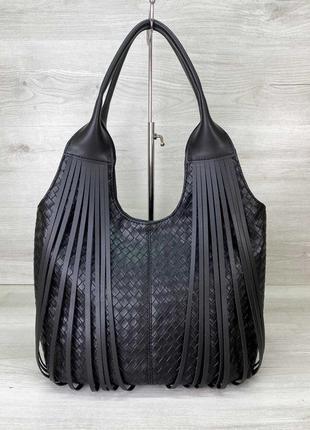 Вместительная чёрная плетеная сумка с бахромой на плечо