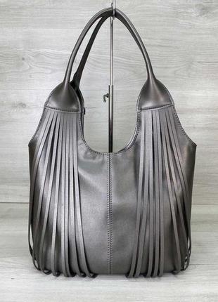 Вместительная сумка с бахромой металлик