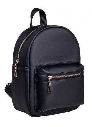 Якісний жіночий рюкзак. українське виробництво. надійні та якісні матеріали. різні розміри