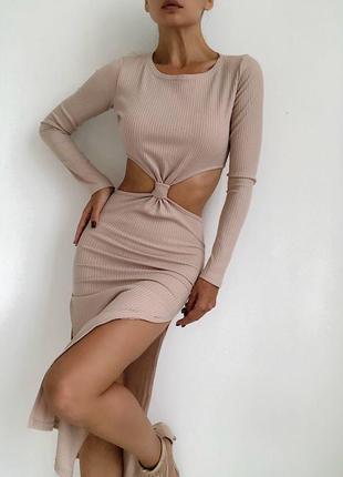 Шикарное платье в рубчик