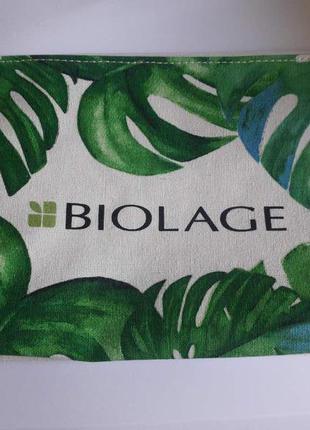 Biolage брендовая косметичка.