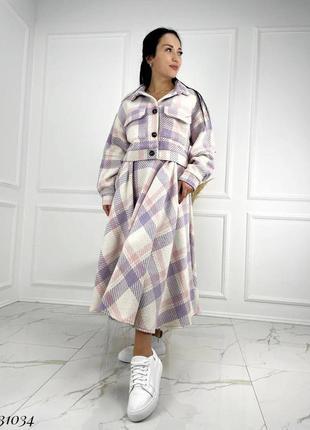 Костюм в клетку😍 укороченный пиджак на подкладке и юбка солнцеклеш