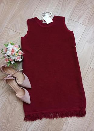 Плотное вишневое платье из неопрена, с бахромой, р.l