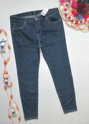 Суперовые брендовые стрейчевые джинсы скинни forever 21 🍁🌹🍁