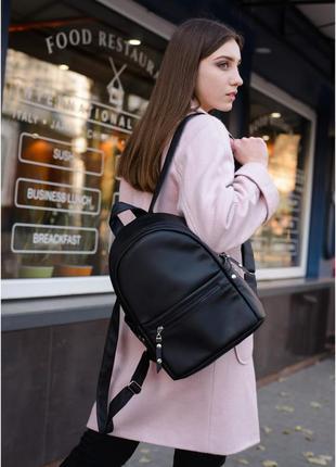 Найпопулярніший жіночий рюкзак цього сезону! 🔥 ідеально підійде як для навчання, так і для звичайни
