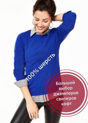 100% шерсть джемпер красивого синего цвета