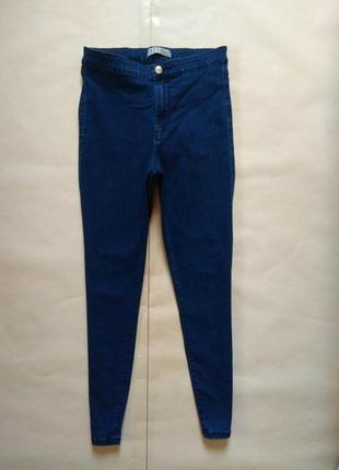 Cтильные джинсы скинни с высокой талией denim co, 12 размер.