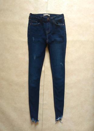 Cтильные джинсы скинни с высокой талией denim co, 6 размер.