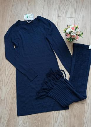 Синее трикотажное теплое платье с шарфом,  xs